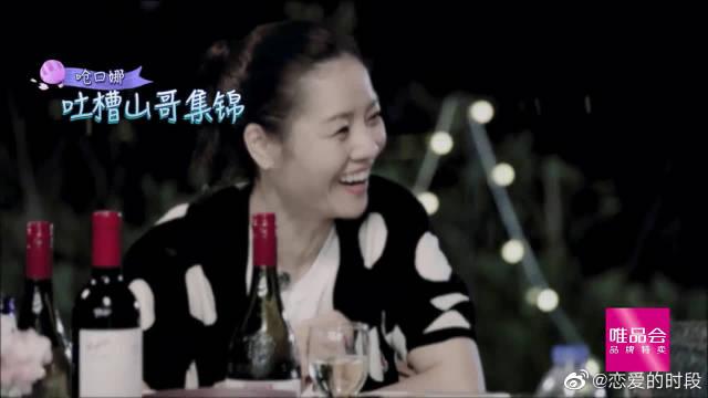 """【爱情观】李娜""""迷信""""日积月累的信任"""