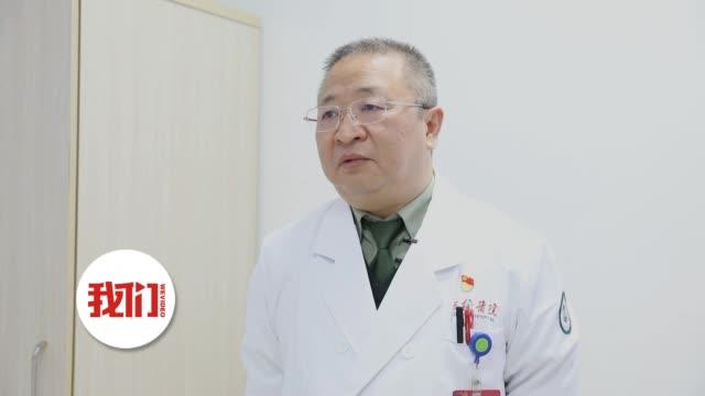 陆军军医大学新桥医院李琦教授:吸烟、喝姜汤对新型肺炎无效