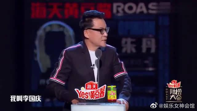吐槽大会4:节目组碰瓷庆余年实捶~