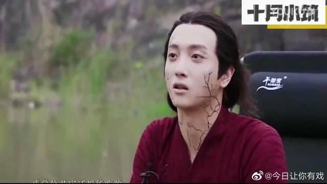 陈情令花絮:肖战王一博这个笑容