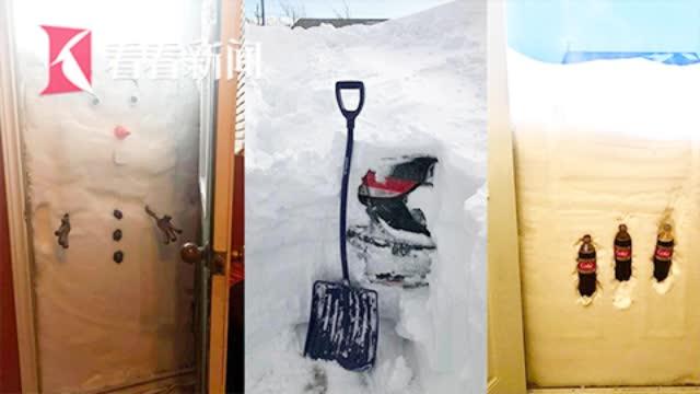 加拿大遭遇30年最大暴风雪 居民苦中作乐玩嗨了