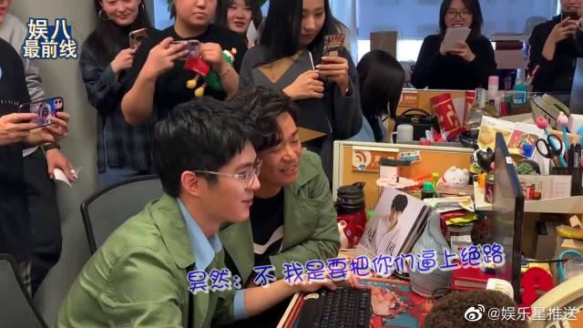 王宝强刘昊然帮新浪员工要年终奖,昊然:年终奖翻倍,不然就跳槽