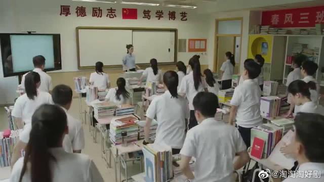 小欢喜:刚开学就迟到