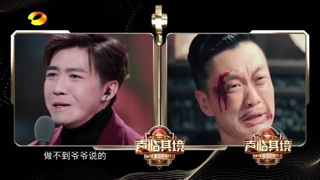 声临其境:俞灏明配音《红色》中的铁林,魅力型男,实力好声!