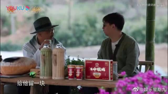 徐铮评彭昱畅在《演员的诞生》里和陶虹姐合作的末代皇后