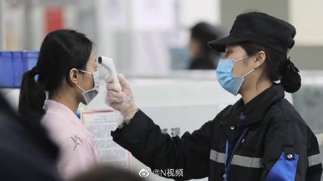 深圳地铁全面启动疫情防控预案,36个站实施乘客体温监测工作