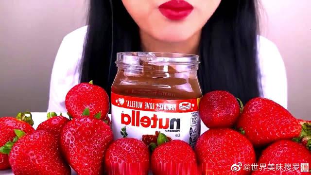 吃货大胃王:妹子涂红唇吃草莓蘸巧克力酱,看着吃的也挺爽的!