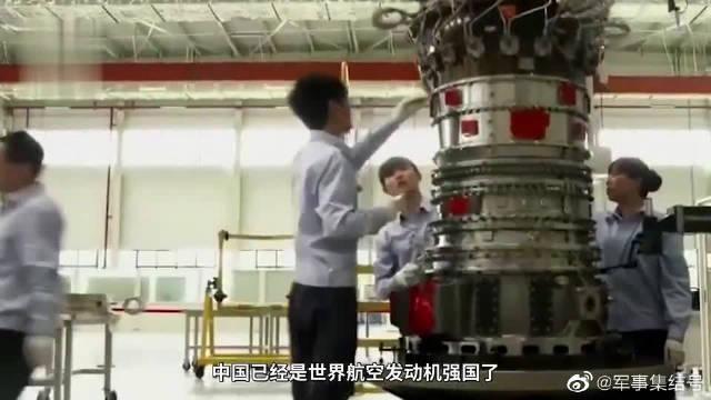 大推力军用涡扇发动机,地球上只有三国能造:美国、俄罗斯和中国