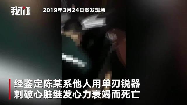 常德遇害网约车司机妻子发声:被告人很冷静,未道歉