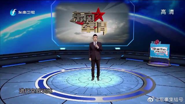 中国空军精锐力量大练兵:歼—16,苏—30等战机实弹开训
