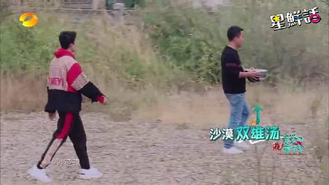 客商缺席张翰马天宇卖农产品和红酒,吴磊变大力士扛桌子