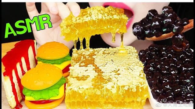 JANE吃蜂巢蜜、奶酪蛋糕、木薯珍珠和软糖!