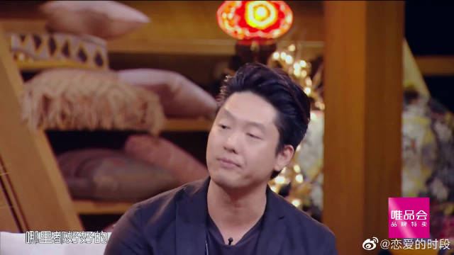 【姜山】姜山自曝十八九岁在酒吧说成熟的话?