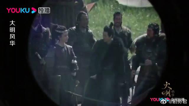 大明风华:若微朱祁镇战场上隔空相望,母子二人当场崩溃泣不成声