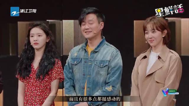 姜妍现场大赞佟大为,程璐认为老师们太严,舞台太苛刻