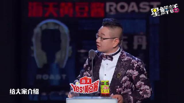"""张绍刚现场揭李国庆伤疤,称自己和他重新定义了""""傻白甜rrchenxir"""