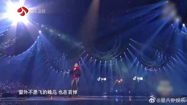 跨年演唱会:邓紫棋演唱歌曲《句号》,来听听吧