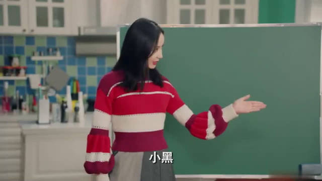 """爱情公寓5;小黑腹黑高科技""""学霸养成仪""""真给力"""