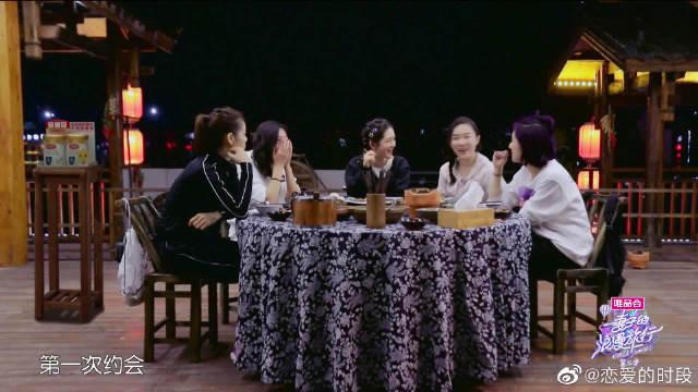 【杜江】杜江错过亲吻霍思燕良机?