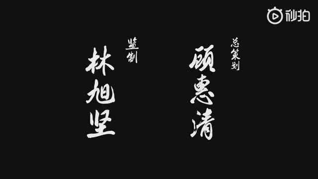 一个中国风短片《元日》,告诉你古代人是怎么过春节的