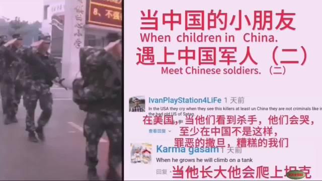 YouTube上感动老外的视频, 当中国小朋友敬礼的那一刻