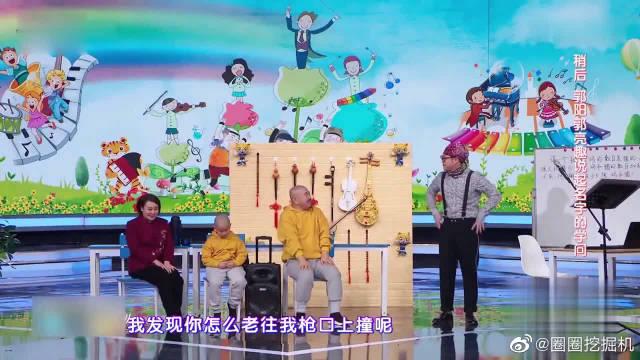 2019山东春晚刘能自称乐器之王