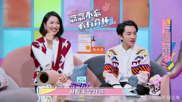 王祖蓝坦言女儿未来可能长得像舒淇
