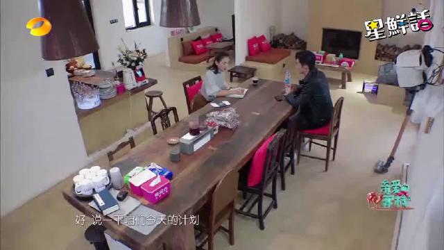 张翰计划音乐餐吧开业放鞭炮,刘涛调侃今天开业,明天关张吗