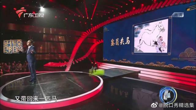 王牧笛趣味调侃成功学的本质,在场观众捧腹大笑-财经