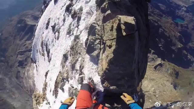 恐高慎点,第一视角带你攀登阿尔卑斯山脉的「马特洪峰」
