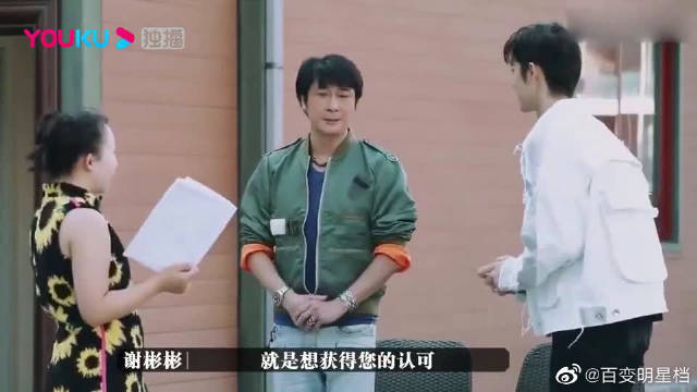 吴镇宇爆笑示范,谢彬彬好惨一男的,张南演技太尴尬!