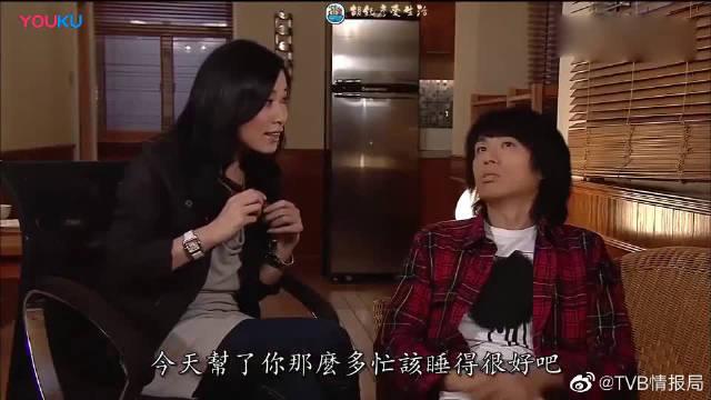 绝代商骄:佘诗曼假装黄子华的女朋友!