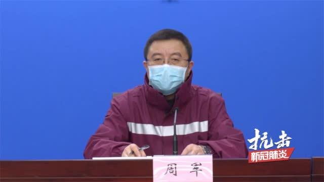 中日友好医院:正开展瑞德西韦临床试验 从北京运千万元设备支援武汉