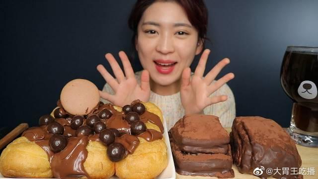 爱吃甜品的小姐姐今天吃泡芙和脏脏包!
