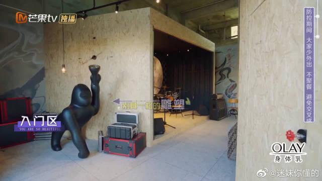 黄吉炫酷改造九连真人音乐根据地  工业风居家空间太赞了!
