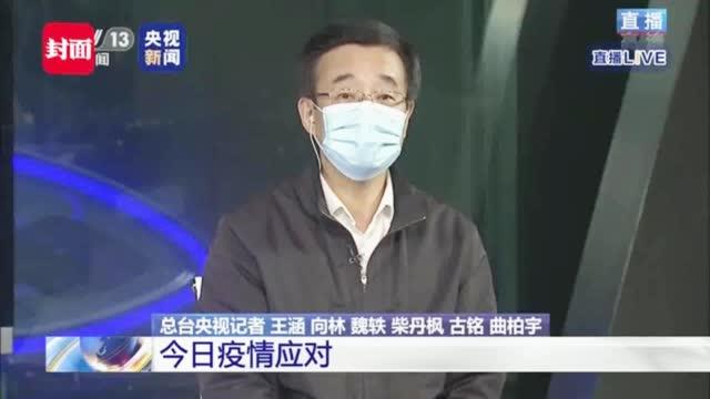中国工程院副院长 王辰:新冠肺炎有可能转成像流感一样的慢性疾病 在人间长期共存