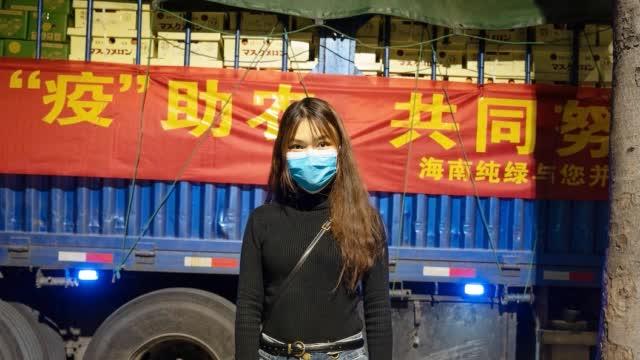 温暖传递!广州95后女生网购1吨哈密瓜捐抗疫一线,瓜农反手加捐两吨
