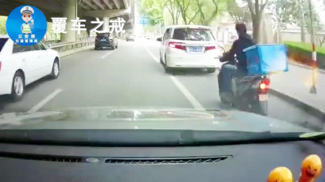 《中华人民共和国道路交通安全法实施条例》第七十条:因非机动车道被占用无法在本车道内行驶的非机动车……