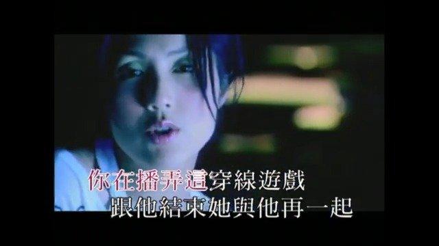 杨千嬅 《处处吻》
