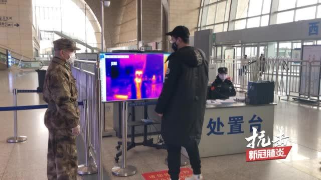 """实拍石家庄火车站红外测温设备上岗:2秒测一个有5G""""加持"""""""