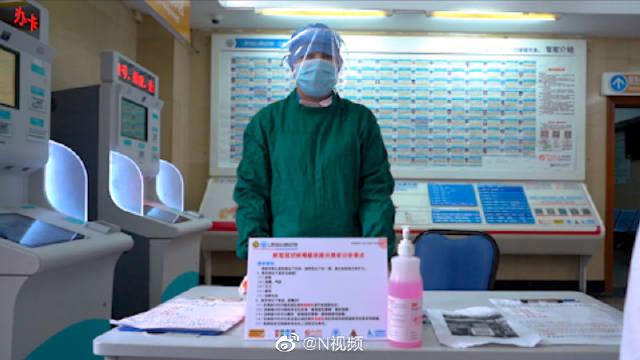 家长留意!广州市妇女儿童医疗中心门诊恢复,全面实行预约制就诊