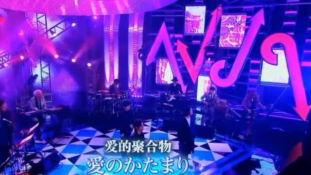 Kinki Kids&山田凉介(Hey!Say!JUMP)-爱的聚合物