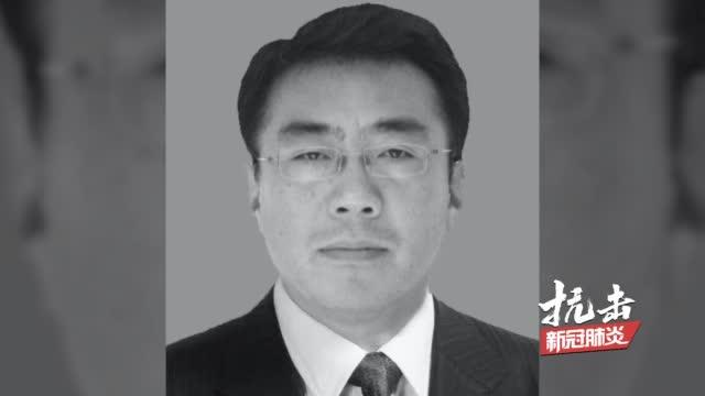 江苏沛县42岁镇长在抗疫一线殉职  自春节以来没有回过家