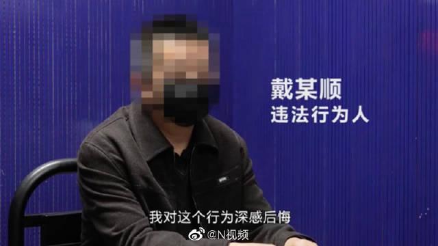 珠海老板为湖北同乡开虚假证明,四个人自驾回珠海!2人被处行政拘留