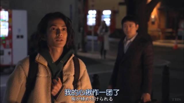 将恋爱进行到底 山本耕史x渡边圭祐 香里奈