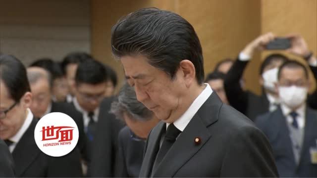 日本3·11大地震纪念活动因疫情取消 安倍率内阁成员在官邸默哀悼念
