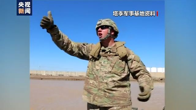 伊拉克驻有美军基地一周内两遭火