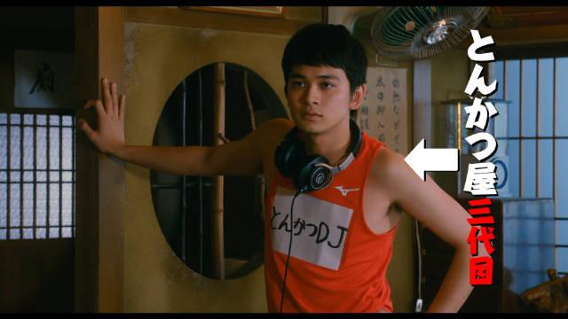 北村匠海主演漫改真人实写电影「炸猪排DJ扬太郎」特报映像