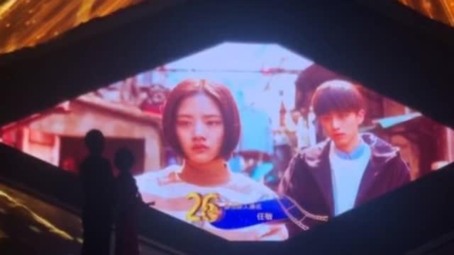 任敏提名北京大学生电影节最佳新人