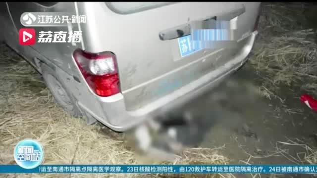 教训太惨痛!男子醉驾追尾又被后车卷走身亡 监控拍下致命10秒钟